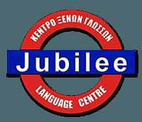 Jubilee | Κέντρο Ξένων Γλωσσών